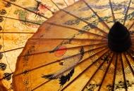 Fototapety JAPONIA japonia 10862 mini
