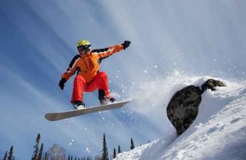 Fototapety SPORT sporty zimowe 11864-big