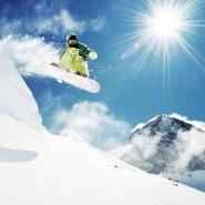 Fototapety SPORT sporty zimowe 11871 mini