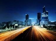 Fototapety PEJZAŻ MIEJSKI miasto nocą 13644 mini