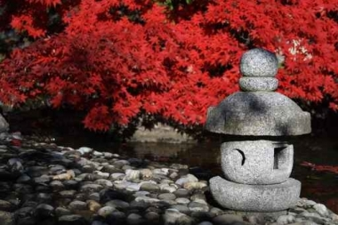 Fototapety JAPONIA japonia 2023