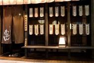 Fototapety JAPONIA japonia 2031 mini