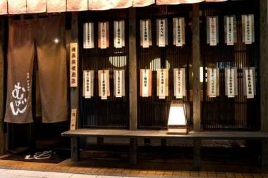 Fototapety JAPONIA japonia 2031