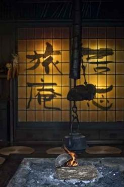 Fototapety JAPONIA japonia 2065