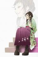 Fototapety JAPONIA japonia 2091 mini