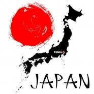 Fototapety JAPONIA japonia 2122 mini