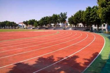 Fototapety SPORT bieganie 5039