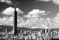 Fototapety PEJZAŻ MIEJSKI drapacze chmur 5873 mini