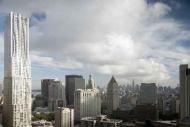 Fototapety PEJZAŻ MIEJSKI drapacze chmur 5907 mini