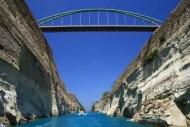 Fototapety GRECJA grecja 9837 mini